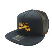 Boné Nike SB Preto Com Tela Snap Back 850814-010