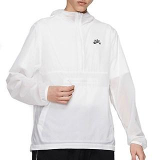Jaqueta Corta Vento Nike SB Anorak Branca