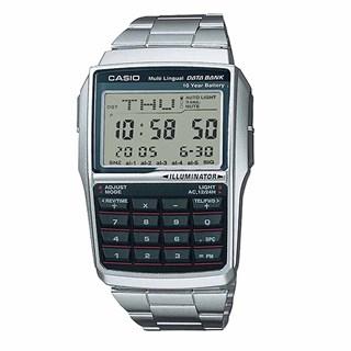 Relógio Casio Vintage DBC-32D-1ADF