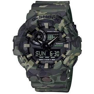 Relógio G-Shock Camuflado GA-700CM-3ADR
