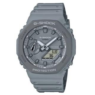 Relógio G-Shock Carbon Core GA-2110ET-8ADR