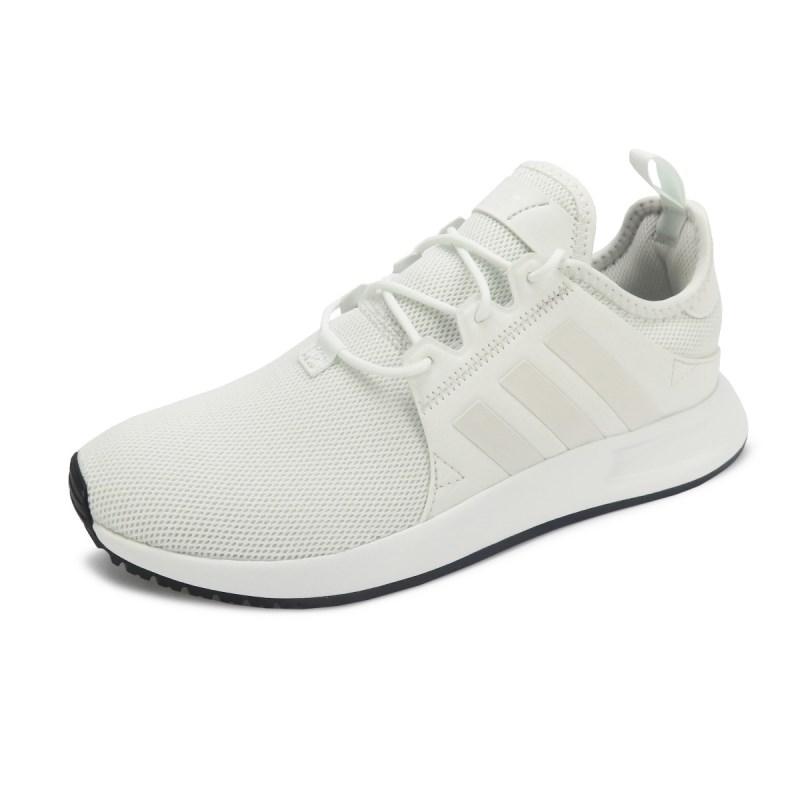 Tênis Adidas Masculino XPLR Branco BY8690 - Back Wash 7730e9bbd83e3