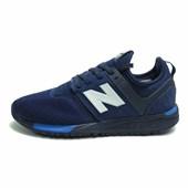 Tênis New Balance MRL247PL Azul