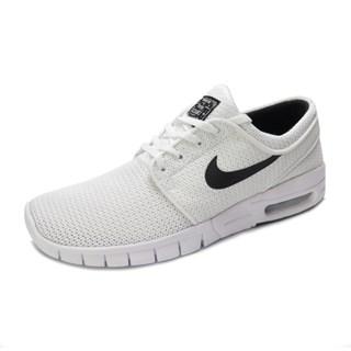 Tênis Nike Stefan Janoski Max White